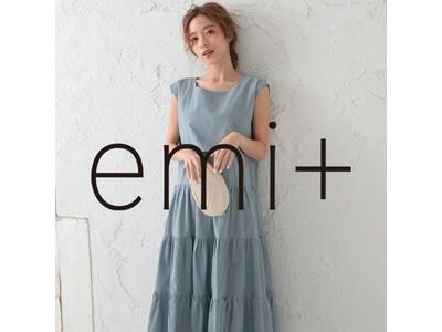 スイートな自分や辛口な自分。「一人十色」の気分を持っている今の女の子に向けたファッションブランド『emi  』がZOZOTOWN初出店!