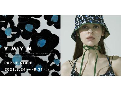 """CHAI YUUKIによるクリエイティブプロジェクト """"YMYM""""  アートやアパレルを販売するPOP-UP STOREを NEWoMan新宿で2021年8月24日(火)より開催!"""