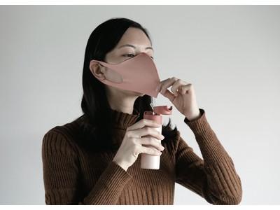 マスクをしててもサッと飲める!ストロータイプのコンパクト保冷ステンレスボトル