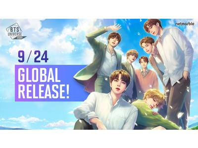 BTSをベースにした全く新しいモバイルゲーム『BTS Universe Story』本日正式サービス開始!