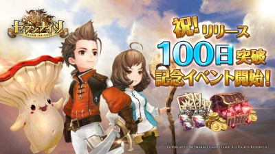 100 日 記念 カップル