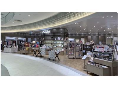 【CAbin Cosmetics】東急プラザ渋谷にて都内初のポップアップストアを開催!