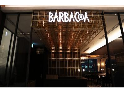 2020年6月11日(木)、日本で唯一の本場のシュラスコ料理専門店「バルバッコア 虎ノ門ヒルズ店」オープン
