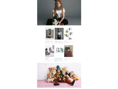 『MilK MAGAZINE JAPON』のWEBサイトが4月12日にリニューアルオープン。ファミリーのためのファッション&ライフスタイル情報を雑誌とWEBで発信していきます!