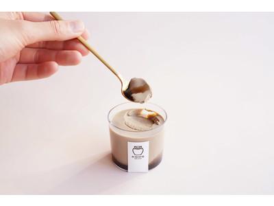 【京都からお取り寄せ】HOHO HOJICHA 焙茶専門店から焙じ茶パンナコッタセットが登場