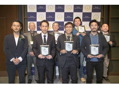 日本最大級のキャンプ場検索・予約サイト『なっぷ』3回目となる『なっぷAWARD2018』発表