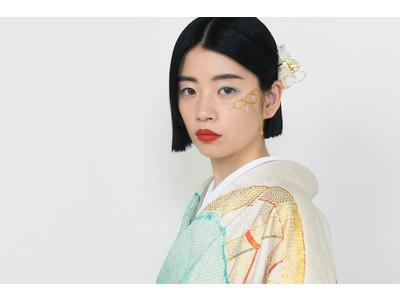 「着物中や」、 Aya Iwakamiとコラボし振袖お披露目のポップアップを開催。