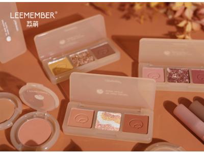 2021秋注目の中国コスメブランド『LEEMEMBER(リメンバー)』が日本初上陸!日本公式販売開始を記念して、プレゼントキャンペーンを実施!