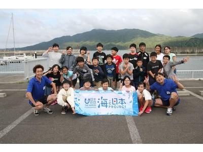 ~県内小学5、6年生23人が参加!~宮古市で【いわてマリンキッズプロジェクト】を開催しました!