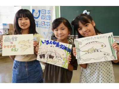 函館朝市ミニ水族館で【お魚お絵かき教室~海と日本プロジェクト~】を開催
