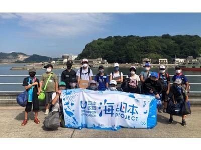 県内の小学生18人が参加!笠岡諸島4島で「笠岡アイランドホッパーズ」を開催しました!