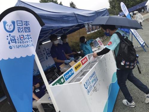 約4100人が参加!9月18日『秋のごみゼロウィーク』初日にキックオフ!街をきれいにして試合に行こうキャンペーンを実施!