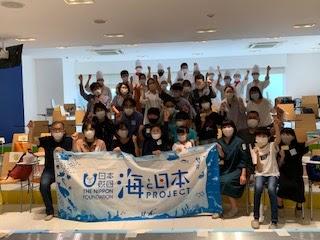20名が「アジ」と、「アユ」をさばいて料理!【日本さばける塾 in 栃木県】を開催