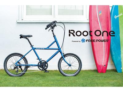 世界初!「歩くように走る」Root Oneが、ヨコハマサイクルスタイル2021に登場!