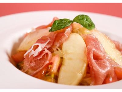 ちょっとの贅沢 夏限定『桃と生ハムの冷製パスタ』7月1日より販売開始!神保町 ATSUMI食堂