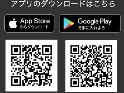 日本初!着物専用SNS※「キモノプラス」が2021年6月1日(火)にサービススタートします。