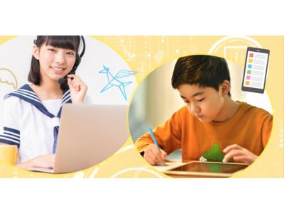 小学生がスマホアプリを開発する!墨田区の採択事業としてクラウドファンディングを実施