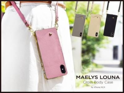 """女性向けライフスタイルブランド「MAELYS LOUNA(マエリスルーナ)」からオシャレで便利なiPhoneケース """"Cross Body Case""""が新登場☆"""