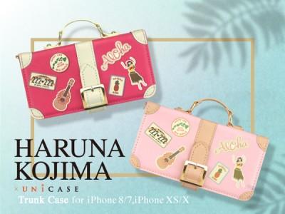 【HARUNA KOJIMA×UNiCASE】コラボiPhoneケースの国内販売を開始します!!