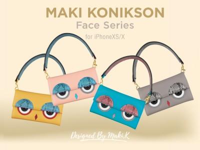 """「Maki Konikson(マキ・コニクソン)×UNiCASE」コラボモデルiPhoneケース""""Face Series""""を国内店舗で販売開始します!!"""