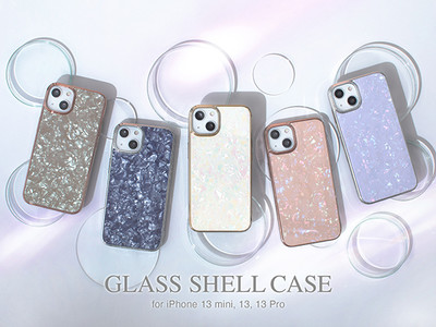 """宝石のような輝きをデザインした""""Glass Shell Case"""" UNiCASEで予約販売開始【iPhone13 mini/ iPhone13/ iPhone13 Pro対応】"""