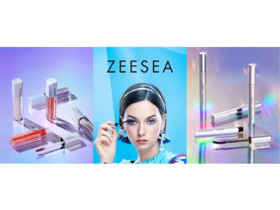 SNSで話題の中国コスメ『ZEESEA(ズーシー)』の人気アイテムが全国のマツモトキヨシグループで販売開始!
