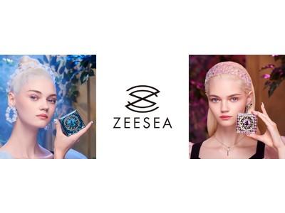 中国メイクブームの火付け役『ZEESEA(ズーシー)』に無敵のセミマット肌を作る「アリスシリーズ」新商品が登場!
