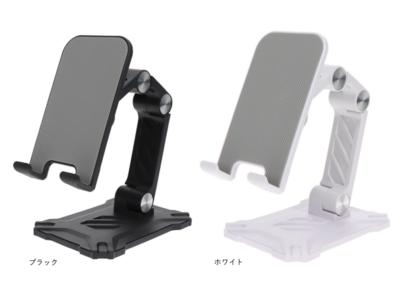 オウルテック、スマートデバイスの高さと角度を自由に調整できるスタンドを発売 ~スマートフォンやタブレット視聴時の肩や背中の負担を軽減~