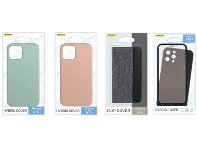 iPhone 13シリーズに対応、ケースや保護フィルムなど各種アクセサリーを発売