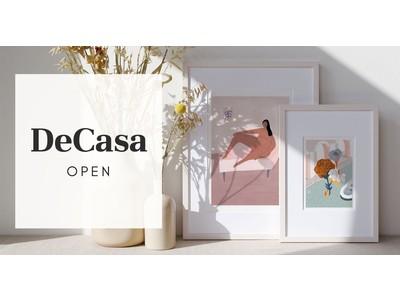信州小布施&ヨーロッパ発!日本未上陸のアートプリント&ポスターショップ『DeCasa』4月21日オープン!