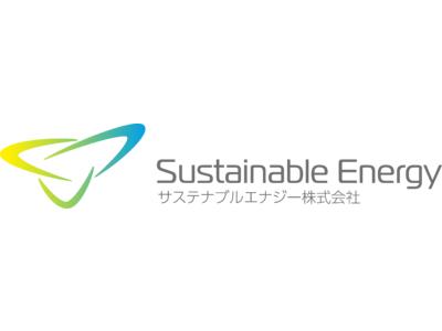 SustainableEnergy(サステナブルエナジー)、業界最安値圏の電気料金を強みに東北電力エリアにて電力供給を開始へ