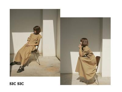 人気モデル「森摩耶」プロデュースのD2Cブランド「SIC SIC」がローンチ