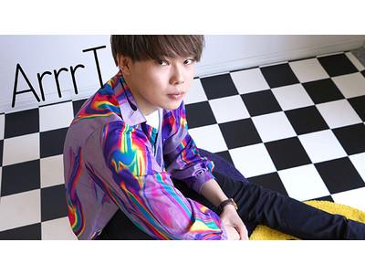 柄シャツ専門のオンラインショップ「ArrrT(アート)」がリニューアルオープン