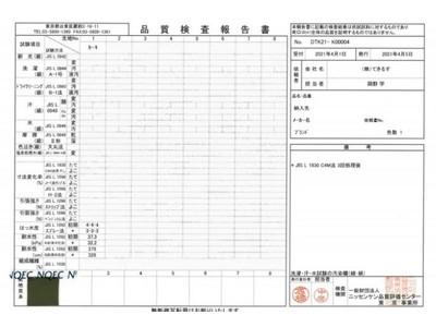 福祉×オシャレ   ユニバーサルデザインアウター