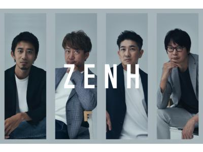 サステナブルTシャツブランド ZENHが、ソーシャルとリアルを繋ぐキャンペーン企画を開催