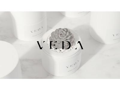 コンテンポラリー・ラグジュアリーブランド「VEDA」が5月8日(土)デビュー