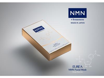 純度99.5%以上の国産NMN配合、お肌のために徹底的にこだわった高級フェイシャルマスク「EUREA (エウレア) 」をchie hidakaさんがレビュー!!
