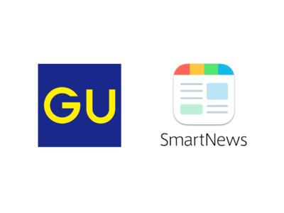 SmartNewsに「GUチャンネル」が登場!最新の商品情報からコーディネートまで、ジーユーの幅広い情報をまとめてお届け
