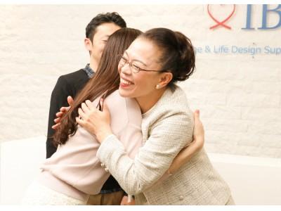 日本国内の結婚組数58万組のうち、「1.5%」をIBJから創出。