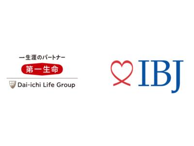 【婚活のIBJ】第一生命保険株式会社と業務提携。婚活支援を柱とし、豊かな次世代社会の創造に向けて協働。
