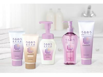 肌本来のうるおいを守るラメランステクノロジーを強化!「Lamellance(ラメランス)」洗顔・クレンジングシリーズ グルコシルセラミドを新配合して全面リニューアル!