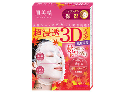 「肌美精 超浸透3Dマスク(紅葉)」数量限定発売!~「秋を感じる花果の香り」で、ゆったりスキンケアタイム~