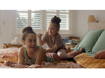 2人のレディーが一緒に使えるシャンプー「ma&me Latte(マー&ミー ラッテ)」新CM「いたわり」篇9月4日から放映!
