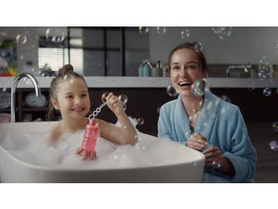 2人のレディーを美しく。おとなと子どもが一緒に使えるヘアケア「ma&me Latte(マー&ミー ラッテ)」新CM「リンスイン」篇2月10日から放映!