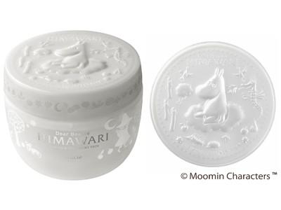 「ディアボーテ HIMAWARI」から数量限定ムーミンデザインを発売  容器にムーミンの彫刻を施したヘアマスクやミニサイズのヘアオイルも!