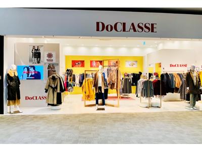 Withコロナ時代の新たな店舗スタイルは地域密着型POP UP STOREを15ヵ所に順次オープン!コンセプトは、「都心の密を避けて地元でゆったりお買い物」