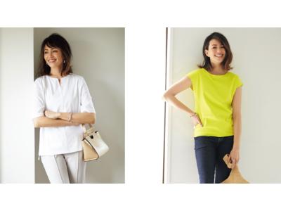 累計販売220万枚突破!大人気「ドゥクラッセTシャツ」シリーズから新作が発売 10%薄く、より涼しくなった夏の大注目商品『ドゥクラッセTライト』が新登場