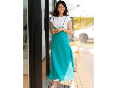 40代からの、大人、輝く服。DoCLASSE 趣味時間も外出もおまかせ!エプロンとしてもワンピとしても着られる 「21番リネン・エプロンキャミドレス」を6月より販売開始