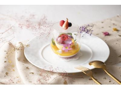 新感覚デザートがみなとみらいに登場!春を感じるフェア「Spring Flower Garden」開催!~「アニヴェルセルカフェ みなとみらい横浜」にて 3月13日(金)より~