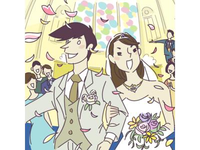 「アニヴェルセル総研」第81弾、恋愛・結婚意識調査 あなたが結婚の報告をいち早く伝えたいのは誰?いまどきカップルは、結婚報告もLINEを使ってる!?